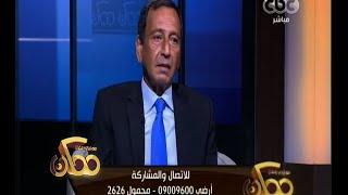 حوار أحمد زكي مع ملك الموت - E3lam.Org
