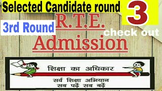 RTE  Admission 2018-19  3rd Round Published Check out