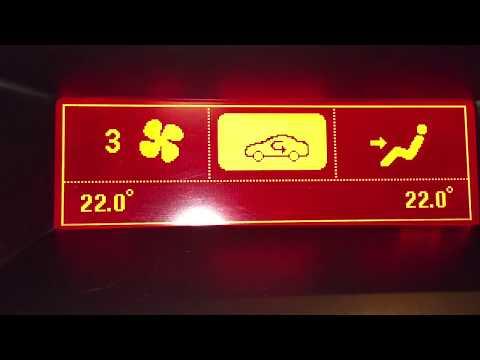 Про двухзонный климат контроль Opel Astra J.