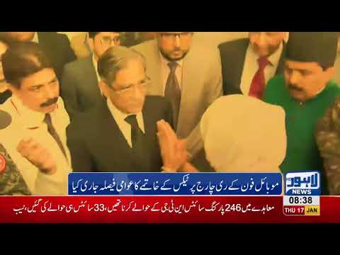 Chief Justice Pakistan Saqib Nisar retires today | Lahore News HD