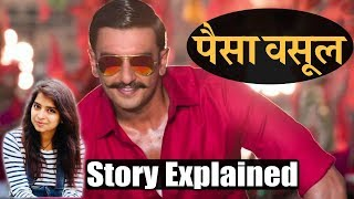 Simmba Movie Story Explained   Watch It Or Not ?