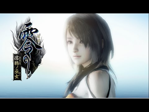 Fatal Frame 5 Final Boss & Yuri Good Ending   [English CC]