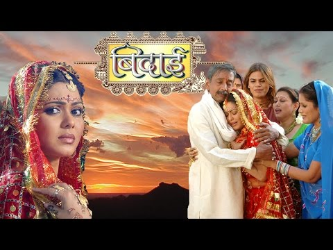 BIDAAI - Full Length Bhojpuri Video Songs Jukebox |Feat. Rinku Ghosh |