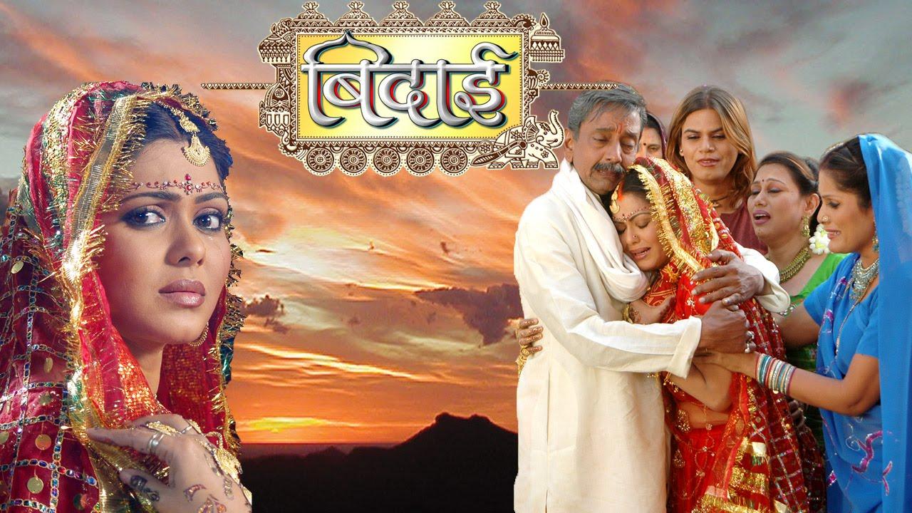 BIDAAI - Full Length Bhojpuri Video Songs Jukebox |Feat  Rinku Ghosh |
