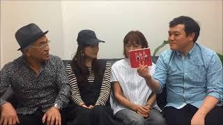 ぴあ関西版WEB http://kansai.pia.co.jp/ ⇒後日、公演前にインタビュー...