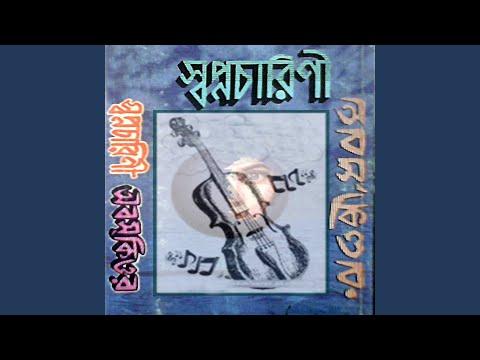 Bhalo Lage Amar