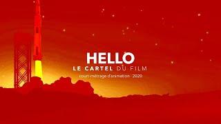 Hello - Le Cartel du Film