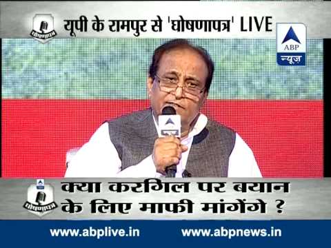Watch full video: GhoshanaPatra with UP minister Azam Khan