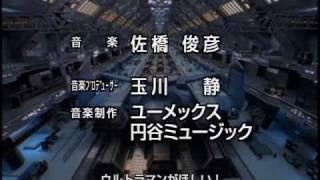 Ultraman Gaia [ウルトラマンガイア] Episode 1 [1/3]
