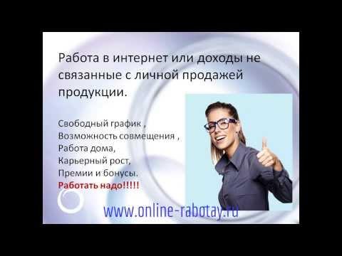 Вакансии Лента в Москве, работа в Лента на Superjob