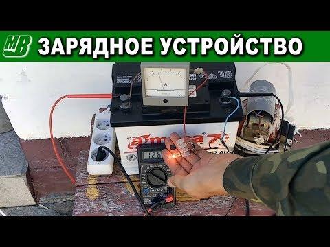Выбор Пуско-зарядного устройства. Советы автоэкспертаиз YouTube · Длительность: 6 мин38 с