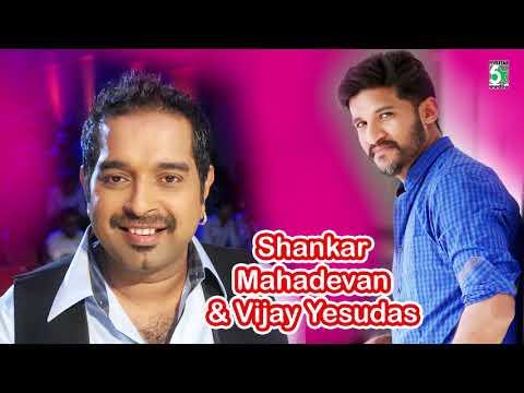 Shankar Mahadevan & Vijay Yesudas Super Hit Nonstop Jukebox