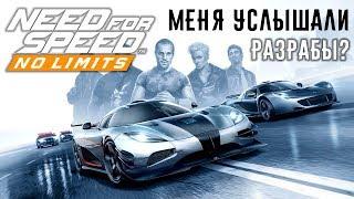 Need for Speed: No Limits - Разбор обновления с Пустыней (ios) #70