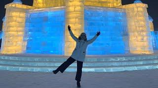 Vlog | 중국 하얼빈 哈尔滨 여행 | 잊지 못할 빙…