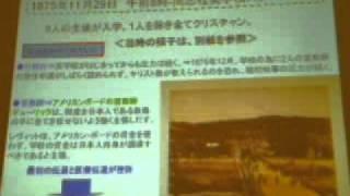 5.新島襄の軌跡 同志社英学校スタート!