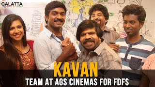 Kavan team at AGS cinemas for FDFS