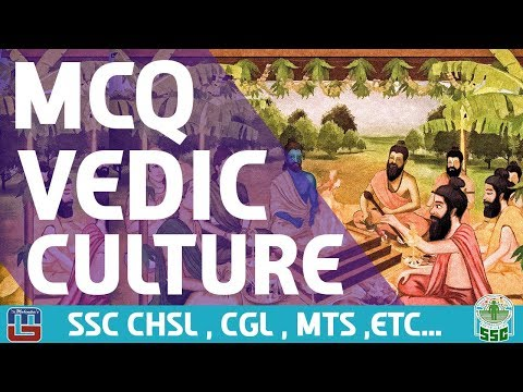 Vedic Culture | MCQ | General Studies | SSC CHSL | CGL | MTS | Other Competitive Exams