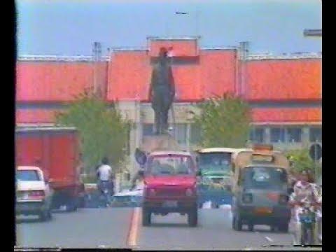 Surabaya Sekitar Tahun 80-an
