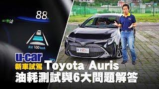 видео Toyota Auris (Аурис) 2015