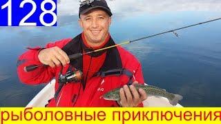 Риболовля на озері Світязь
