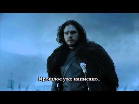 игра престолов смотреть онлайн с субтитрами 6 сезон