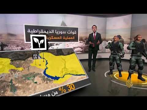 قوات سوريا الديمقراطية- العملية العسكرية التركية  - نشر قبل 11 ساعة