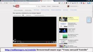 Как скачать видео с youtube качество  720
