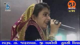 Kinjal dave live program - superhit program with best kinjal dave songs.