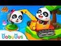 のりもの の なまえ?はたらくくるま・消防車・救急車・パトカー・飛行機?乗り物 いっぱい | はたらくくるまランド | 赤ちゃんが喜ぶアニメ | 動画 | BabyBus