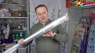 Обзор карниза раздвижного алюминиевого (1,2-2м)