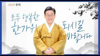 20190912 경기도, 내년도 생활임금 1만364원 …