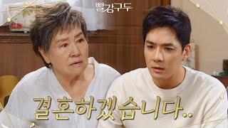 """""""어리석더라도 결혼하겠습니다!""""반효정의 반대에도 소이현…"""