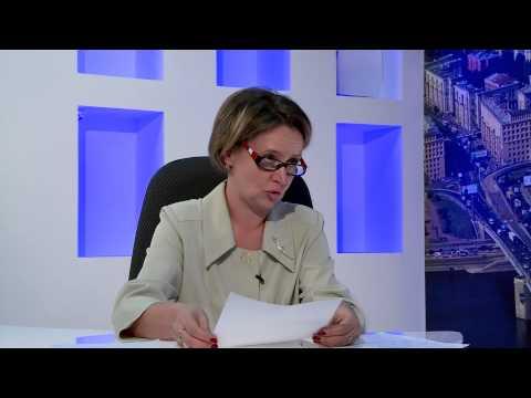 Видеоконсультация Пенсионного фонда РФ  общим вопросам