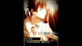 幕末志士の恋愛事情【ゲームCM風】 ♪千本桜