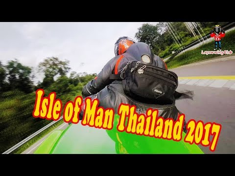 Isle of Man Thailand  zx10r ฟัก vs Ducati ผี   ((EP.174)