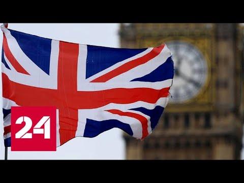 Смотреть Санкции, бойкот ЧМ-2018 и массированные кибератаки: Лондон готовит ответные меры - Россия 24 онлайн
