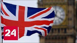 Санкции, бойкот ЧМ-2018 и массированные кибератаки: Лондон готовит ответные меры - Россия 24