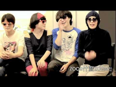 椰子樂團 香港呼叫音樂節 Taiwan Calling 2011 宣傳影片