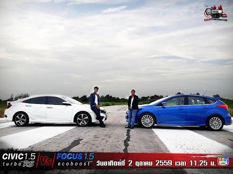 Honda Civic 1.5 RS Turbo VS Ford Focus 1.5 Ecoboost EP.1