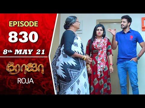 ROJA Serial | Episode 830 | 8th May 2021 | Priyanka | Sibbu Suryan | Saregama TV Shows Tamil