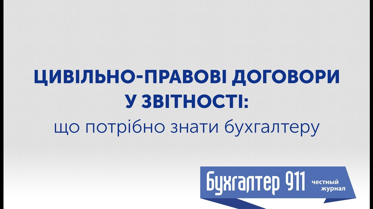 Бухгалтерия 911 бланки электронная отчетность в новокуйбышевске