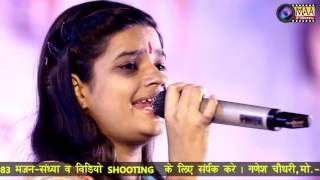 NEW Rajasthani Song 2017   माँ फिल्मस(आना)8390040083   Marwadi Live Bhajan