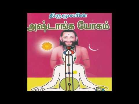 Thirumanthiram (Tamil) speech by Sivayogi Sivarajan 9513896458