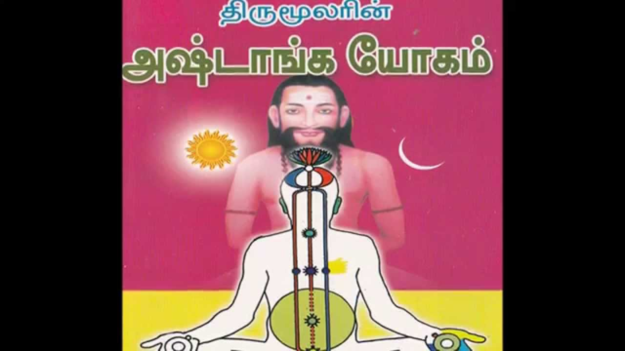Thirumandiram Pdf