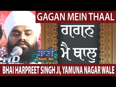 Bhai-Harpreet-Singh-Ji-Yamuna-Nagar-Wale-Gagan-Mein-Thaal-Yamuna-Nagar-22-Aug-2019