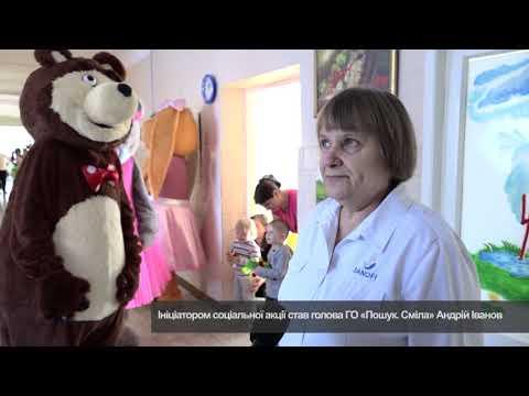 Телеканал АНТЕНА: Арт терапія для маленьких пацієнтів