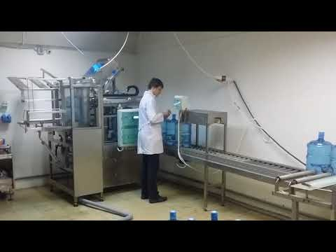 Линия розлива воды в 19 литровую бутыль 125 бутылей в час