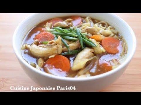 recette-chicken-curry-udon-icurry-udon-avec-pâte-tagliatelle-i-カレーうどん-i-japonaise-cuisine-paris04
