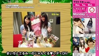NMB48 じゃんぐる レディoh! 二代目 #44 2015.02/02/03/04 須藤凜々花 河野早紀 鵜野みずき