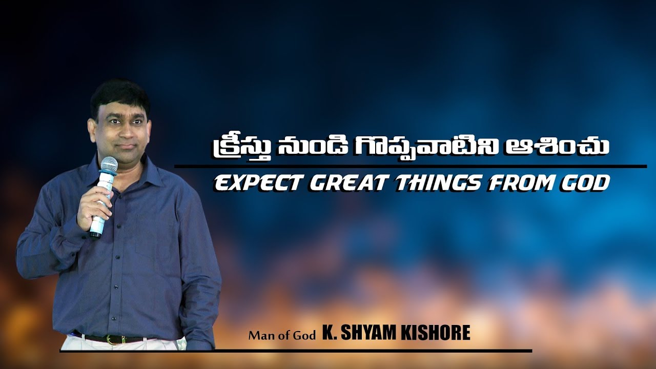 Expect Great Things From GOD #18081 A Sermon By K Shyam Kishore ( 24th June 2018 )